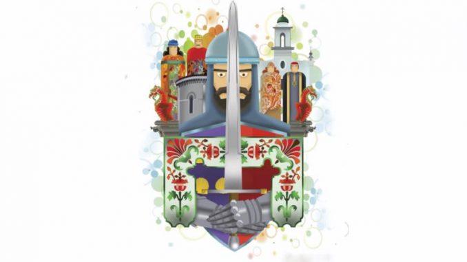 Festa da Istoria en Ribadavia, datas 2019 Feiras e mercados medievais, Historia