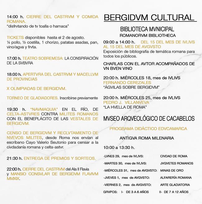 X Ludus Bergidum Flavium, Cacabelos Historia, Feiras e mercados romanos, Ferias y mercados romanos