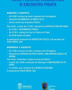 VI Encuentro Pirata, Fisterra 2019