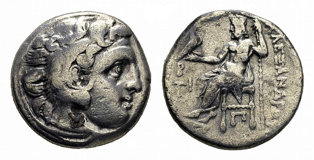 Dracmas griegos